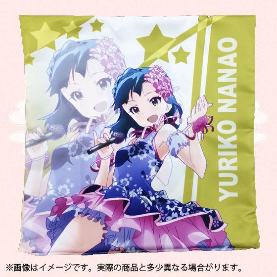 アイドルマスター ミリオンライブ! クッションカバーコレクション 七尾百合子
