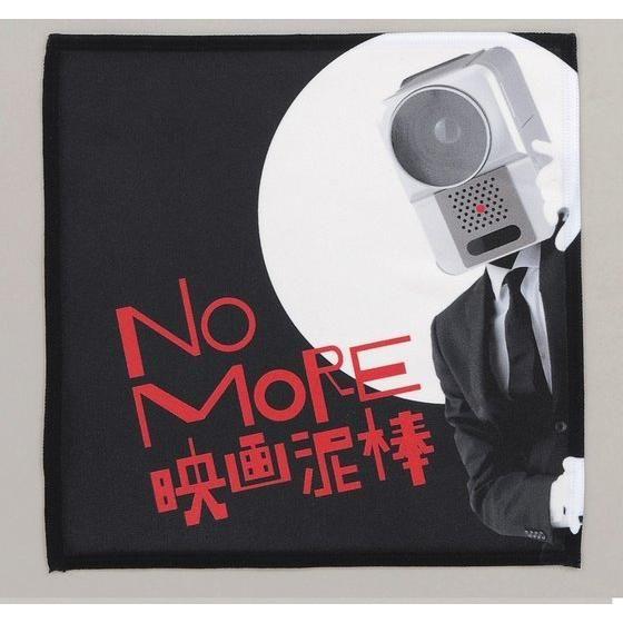 NO MORE映画泥棒 マイクロファイバーミニタオル カメラ男登場スポットライト柄