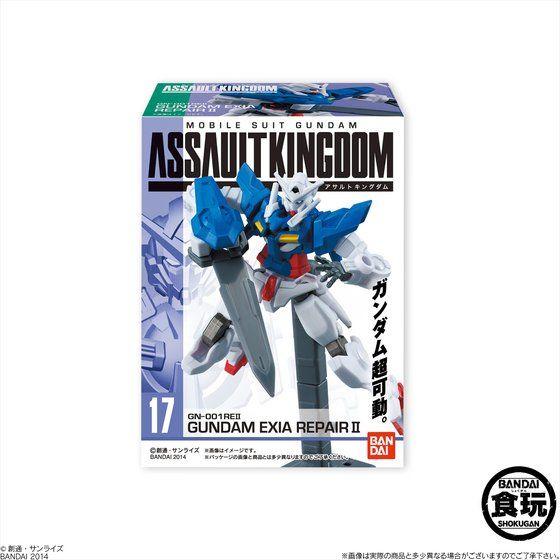 機動戦士ガンダム ASSAULT KINGDOM5(4個入)