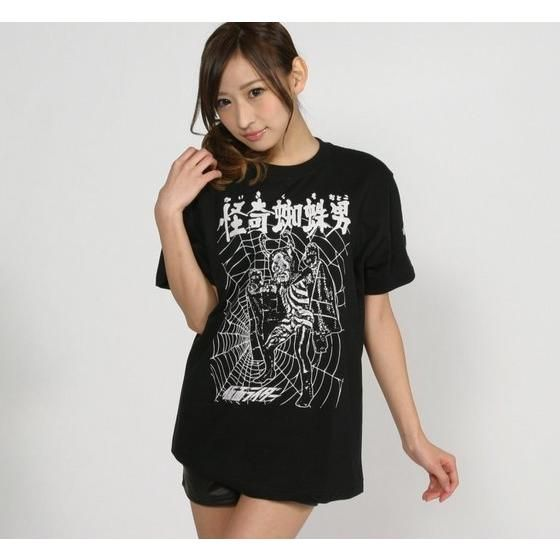 仮面ライダー×ノルソルマニア コラボTシャツ(怪奇蜘蛛男柄)