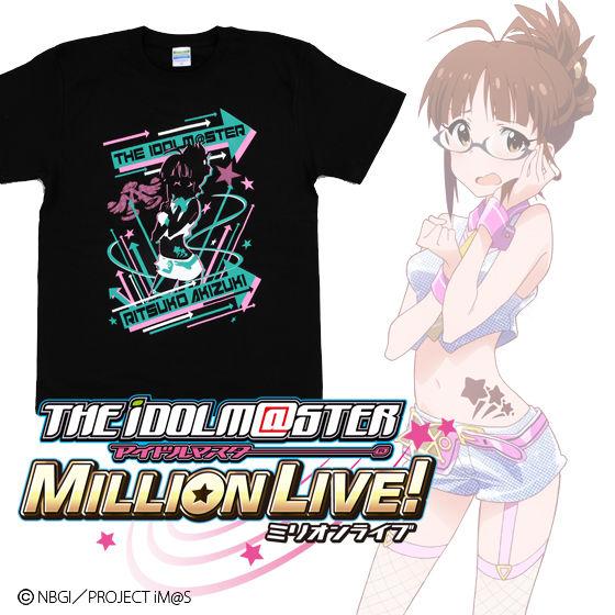 アイドルマスター  ミリオンライブ!Tシャツ VIVID SHADOW  秋月律子