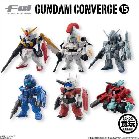 【送料無料】FW GUNDAM CONVERGE15(10個入)&FW GUNDAM CONVERGE EX03 同時購入セット