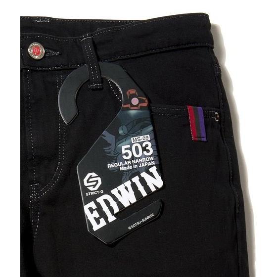 STRICT-G EDWIN カラーパンツ