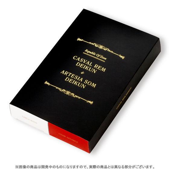 機動戦士ガンダム ガンダムステーショナリー シャアペン&セイラ万年筆セット