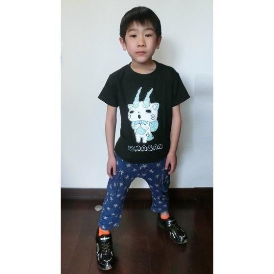 妖怪ウォッチ 親子Tシャツ KIDSサイズ コマさん
