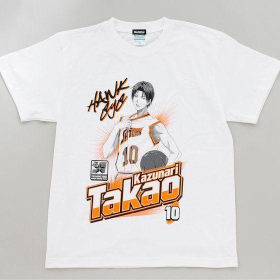 黒子のバスケ Tシャツ パーソナル柄 高尾和成