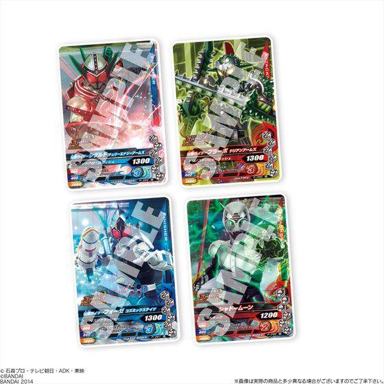 仮面ライダーバトルガンバライジングチョコスナック3(20個入)