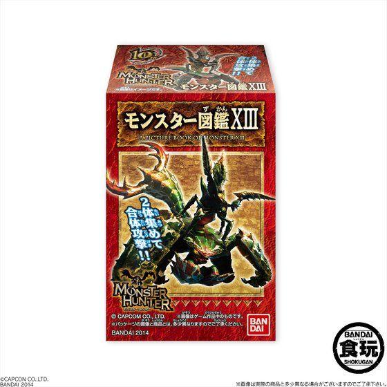 モンスターハンター モンスター図鑑XIII(10個入)