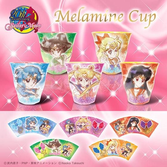 美少女戦士セーラームーン メラミンカップ2(5個セット)