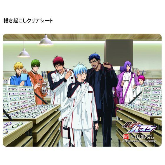 黒子のバスケ×BANDAI×JINS PC(R) パソコン用メガネ 桐皇学園高校モデル