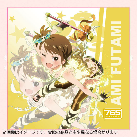 アイドルマスター ミリオンライブ! クッションカバーコレクション 双海亜美