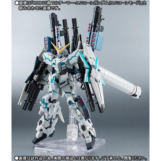 ROBOT魂 〈SIDE MS〉 ユニコーンガンダム(シールドファンネル装備)
