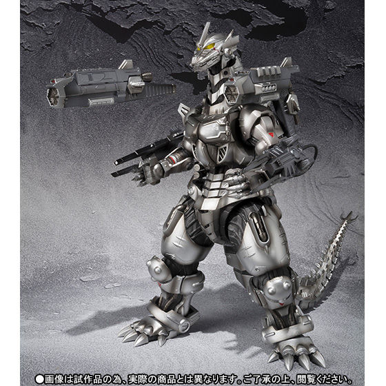S.H.MonsterArts 3式機龍(重武装型/高機動型)