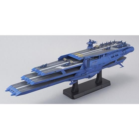 1/1000 大ガミラス帝国軍 ガイペロン級多層式航宙母艦 〈シュデルグ〉