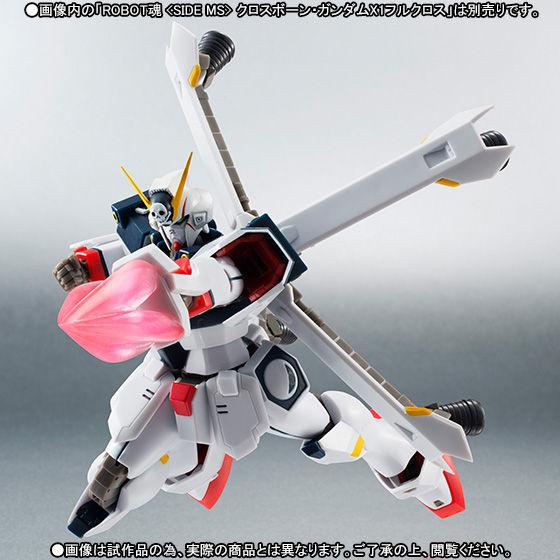 ROBOT魂 〈SIDE MS〉 クロスボーン・ガンダムX1改・改 オプションパーツセット