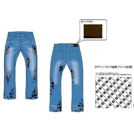 トラファルガーロー風 ジーンズ メンズ