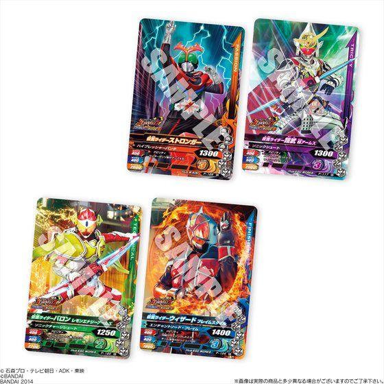 仮面ライダーバトルガンバライジングチョコスナック4(20個入)