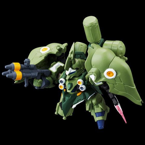 ガシャポン戦士NEXTプレミア03