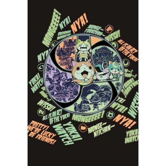 【7月お届け分】プレミアムバンダイ限定妖怪ウォッチ 光るパジャマDX