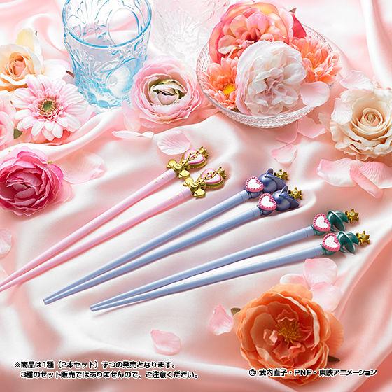 美少女戦士セーラームーン DXマイ箸コレクション【2次:2014年10月発送】