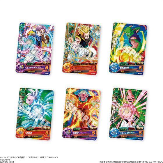 ドラゴンボールヒーローズカードグミ13(20個入)