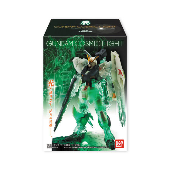 GUNDAM COSMIC LIGHT(6個入)