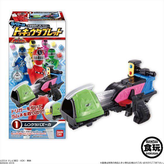 烈車戦隊トッキュウジャー タベマ〜ス!!トッキュウタブレット(10個入)