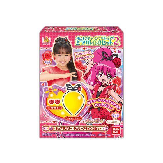 ハピネスチャージプリキュア!ミラクル変身セット2(10個入)