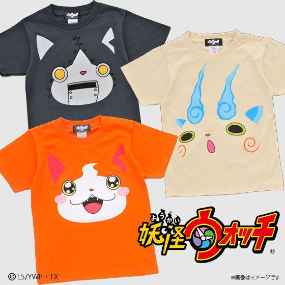 【2014年8月発送】妖怪ウォッチビックフェイスTシャツ