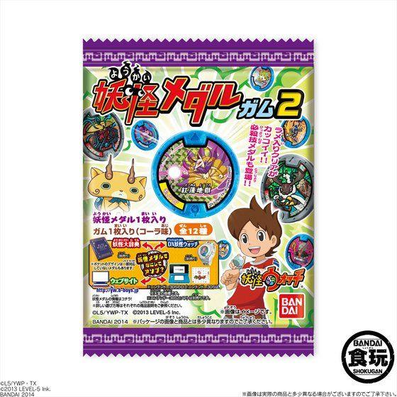 【抽選販売】妖怪ウォッチ 妖怪メダルガム2(10個入)