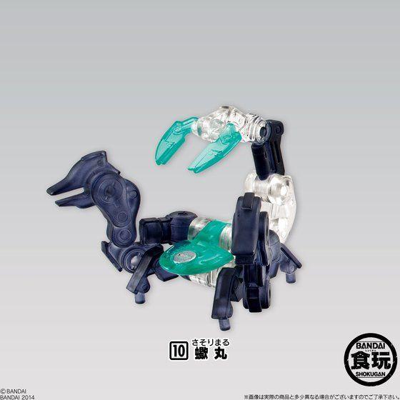 破幻のジスタ チョコ2(10個入)
