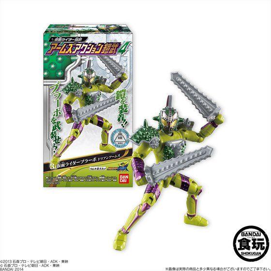 仮面ライダー鎧武 アームズアクション鎧武4(10個入)