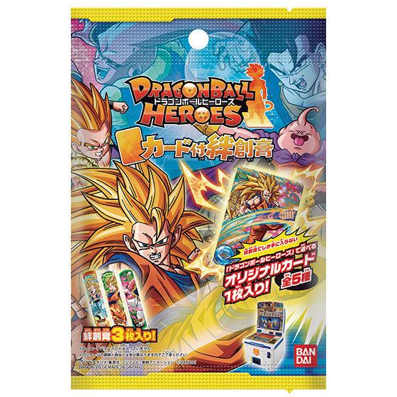 ドラゴンボールヒーローズ カード付絆創膏