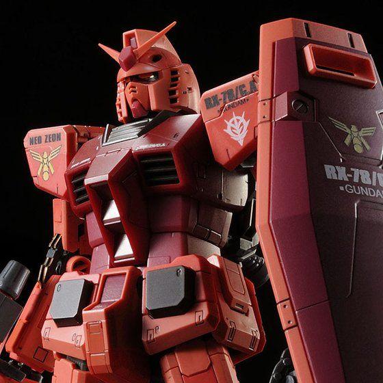RG 1/144 キャスバル専用ガンダム【2次:2014年10月発送】