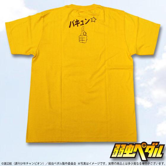 弱虫ペダル 新開☆バキュンTシャツ