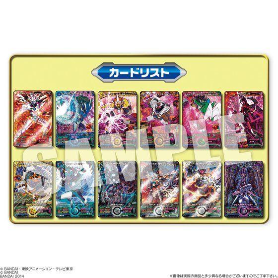 マジンボーンカードグミ2(10個入)