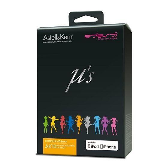 Astell&Kern AK10 ���u���C�u�I�G�f�B�V����