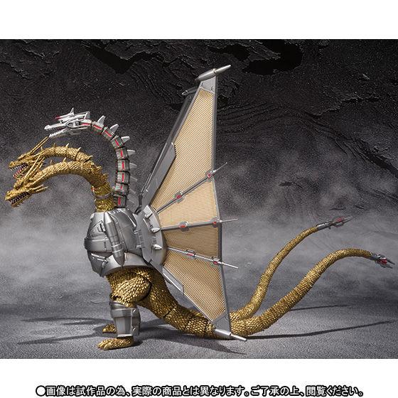 S.H.MonsterArts メカキングギドラ