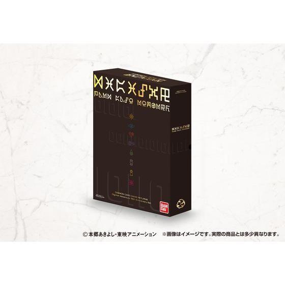 デジタルモンスターカードゲームリターンズ デジモンアドベンチャー15thアニバーサリーセット