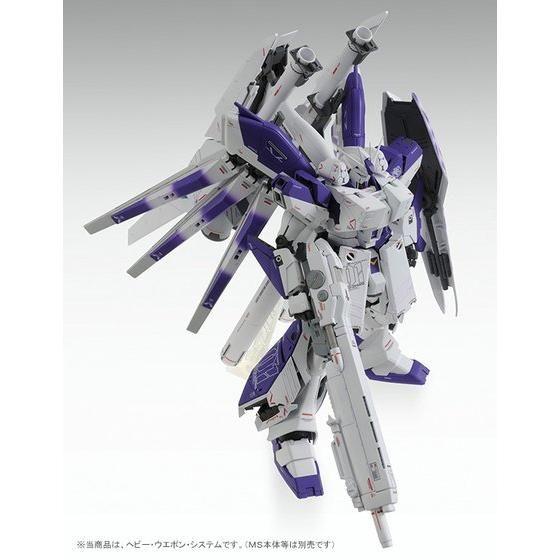 MG 1/100 Hi-νガンダムVer.Ka用 HWS拡張セット【3次:2014年11月発送】