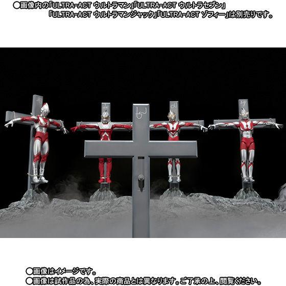 ULTRA-ACT エースロボット&ゴルゴダ星セット