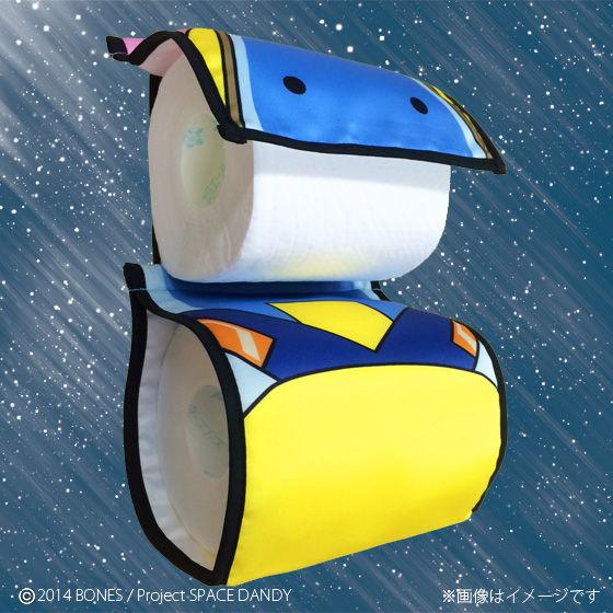 スペース☆ダンディ QTトイレットペーパーホルダーカバー