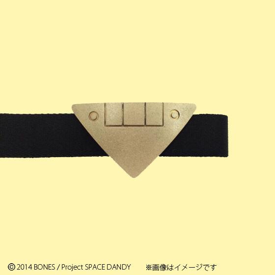 【2014年12月発送】[期間限定2次受注分]スペース☆ダンディ ダンディベルト