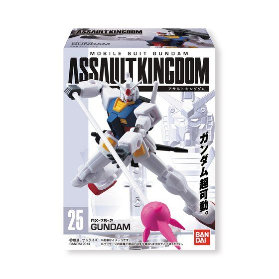 "�@����m�K���_�� ASSAULT KINGDOM�V�i4�""�j"