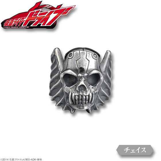 【受注生産】仮面ライダードライブ チェイス silver925リング