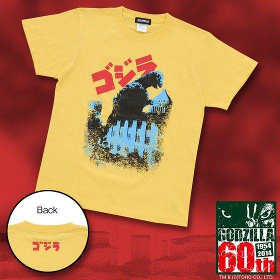 ゴジラ誕生60周年記念『国会議事堂』柄Tシャツ