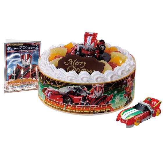 「キャラデコクリスマス 仮面ライダードライブ」「シフトホーリークリスマス」「キャラデコ ヒーローダイヤル 仮面ライダードライブ」