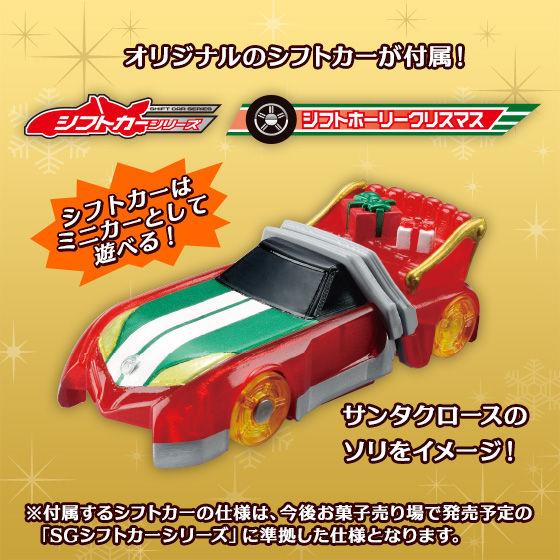 仮面ライダードライブ 夢のクリスマス5大セット(変身ベルト DXドライブドライバー&キャラデコクリスマスセット)【送料込】