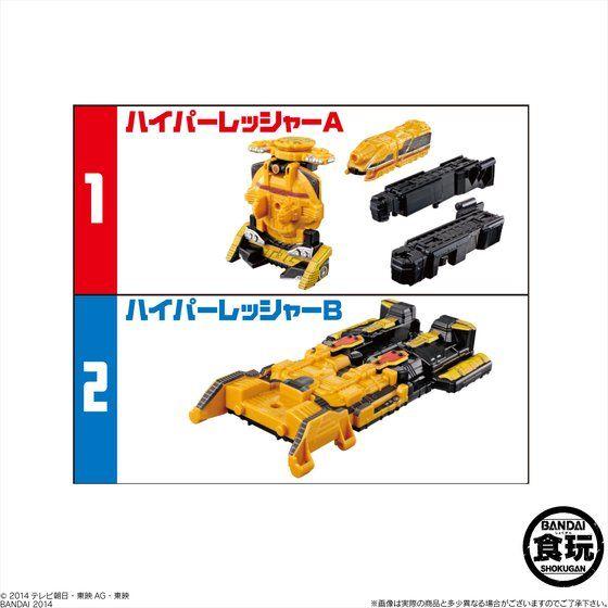 ミニプラ 烈車合体EX ハイパーレッシャテイオー(8個入)