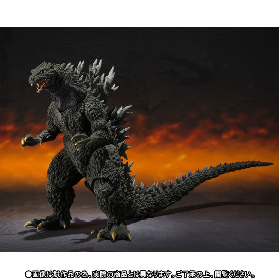 S.H.MonsterArts ゴジラ2000ミレニアム Special Color Ver.